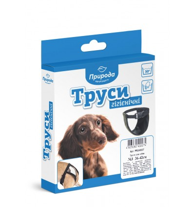 Трусы гигиенические для собак