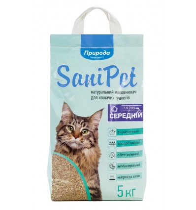 bentonite cat litter medium