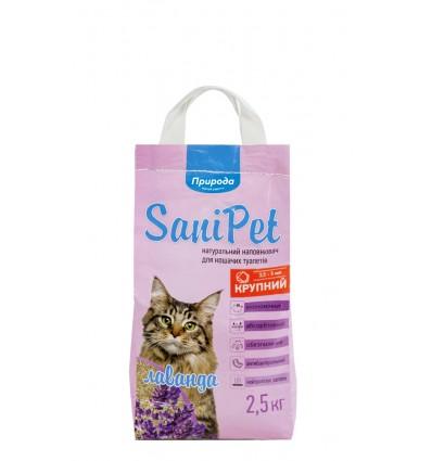 bentonite cat litter with lavender large