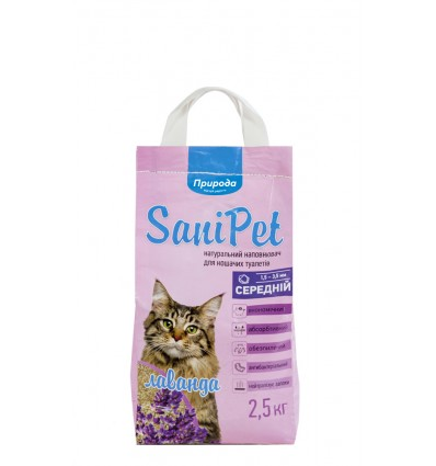 bentonite cat litter with lavender medium