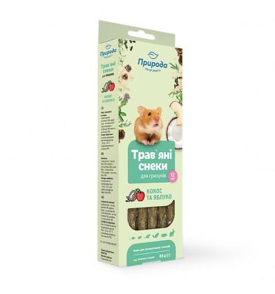 "Herbal Snacks ""Apple and сoconut"""