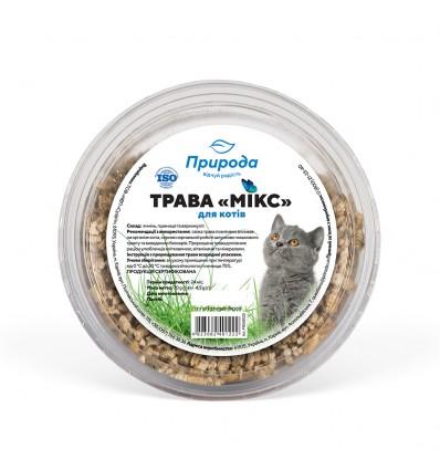 Трава для кошек «Микс»