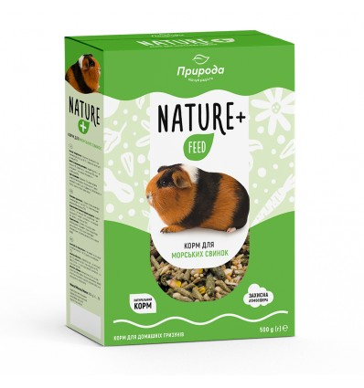 """Feed """"Nature + feed"""" for guinea pigs"""