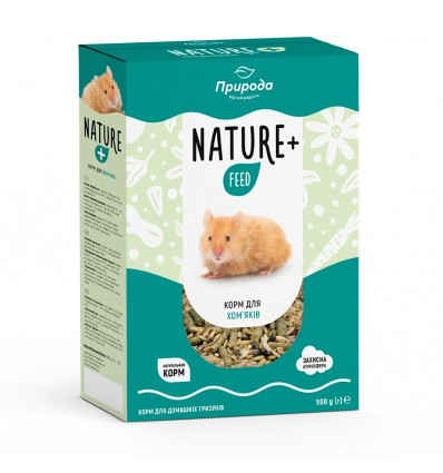 """Feed """"Nature + feed"""" for hamsters"""