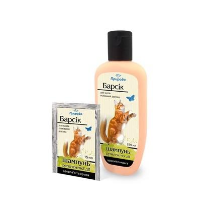 Гигиенический шампунь для котов «Барсик»