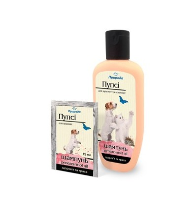 """Pupsi"" Shampoo for puppies"
