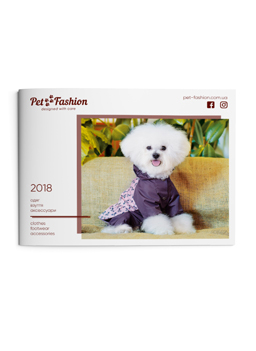 Каталог Petfashion 2018
